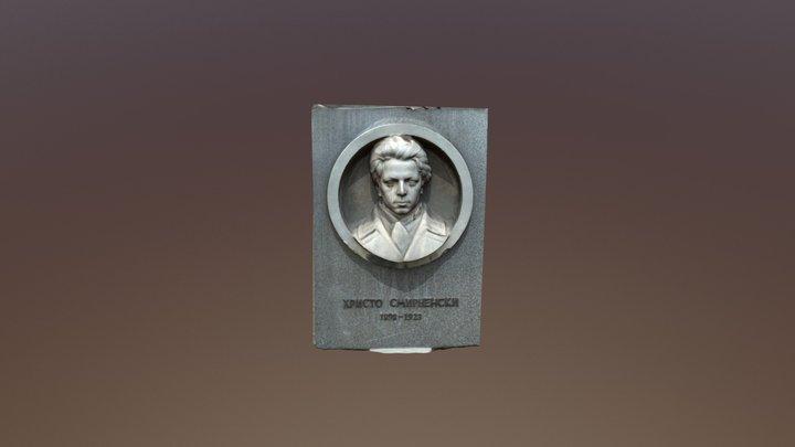 The statue of Hristo Smirnenski 3D Model