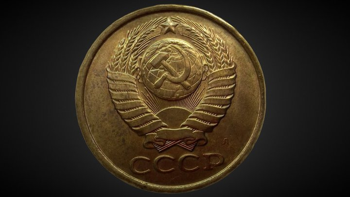 The last coin of the Soviet Union (1991.5k) 3D Model