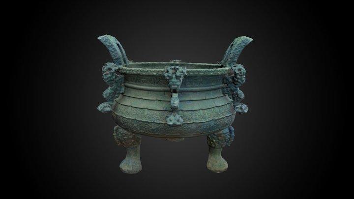 Shengding Food Vessel, around 575 BCE 3D Model