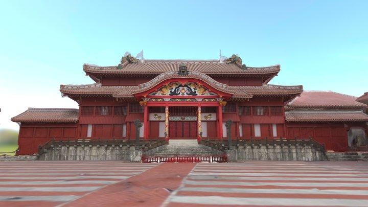 首里城 Shuri Castle 3D Model