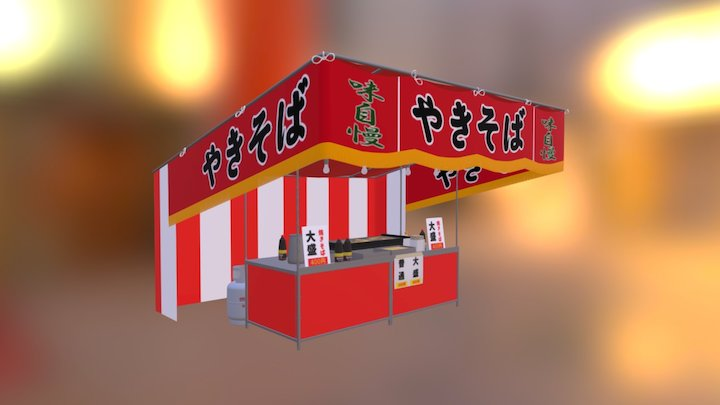 100% Authentic Japanese Yakisoba-stand 3D Model