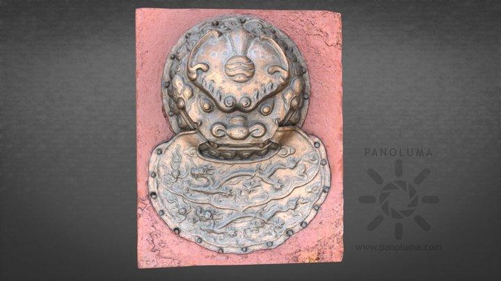 Chinese Lion Door Ornament 3D Model