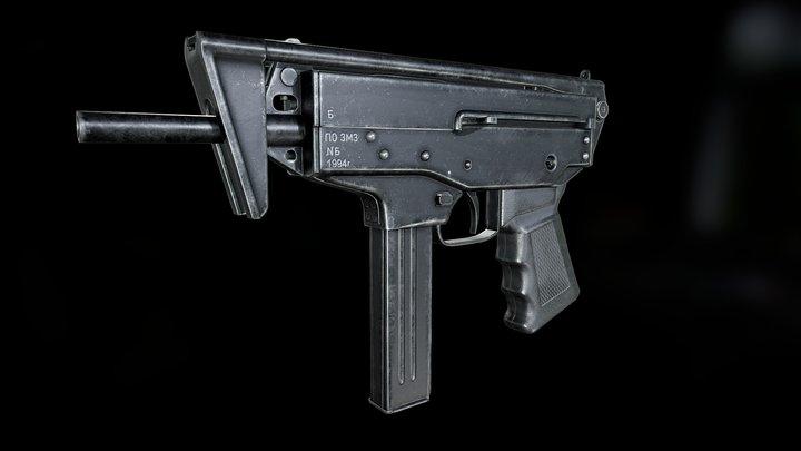 PP-91 KEDR 3D Model