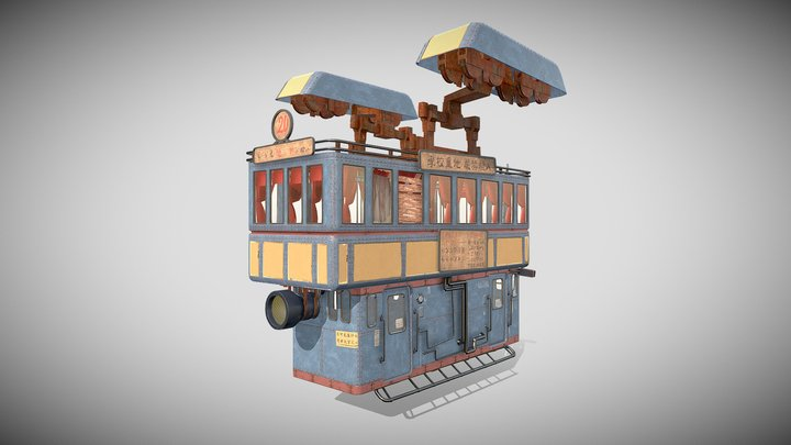 Cable Way Wagon 3D Model