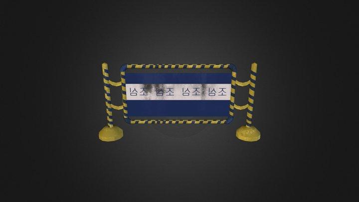 Schutting 3D Model