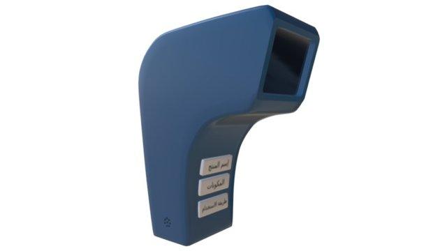Barcode Scanner Casing 3D Model