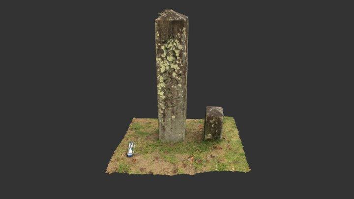デモ用の石柱 3D Model