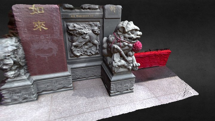 Chinese Lion, Shanhua District, Taiwan 3D Model