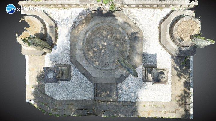 Gravestone of Daimyo Yodo: Entire 山本容堂墓碑全体像 3D Model