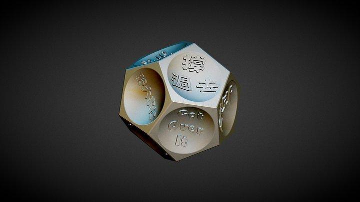 peace 3D Model