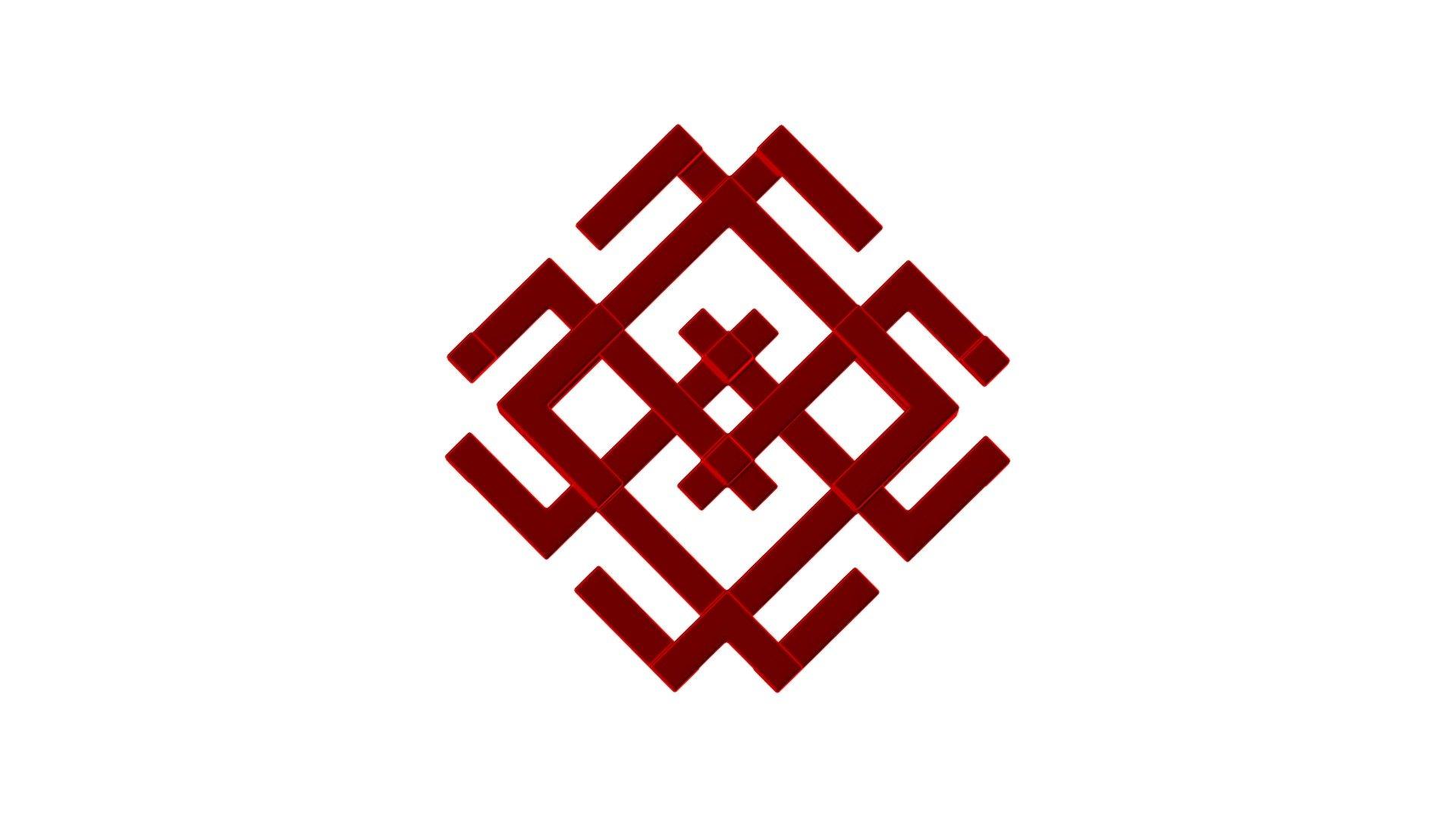 Руна белобог картинка