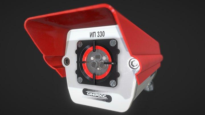 ИП 330 3D Model