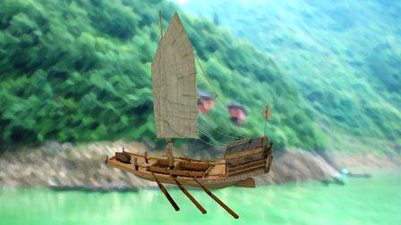 Yantze River Junks Visual Museum Project Test-01 3D Model