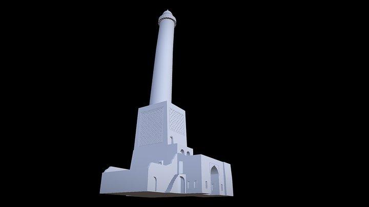 Minaret Al-Hadba - Mosul 3D Model