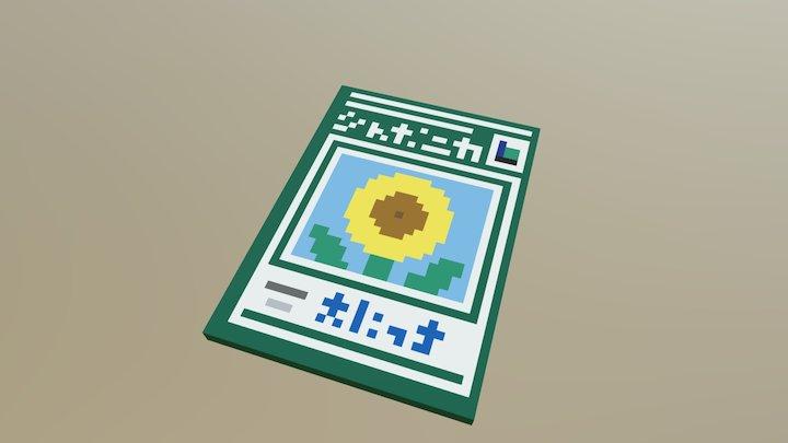 Diary 3D Model
