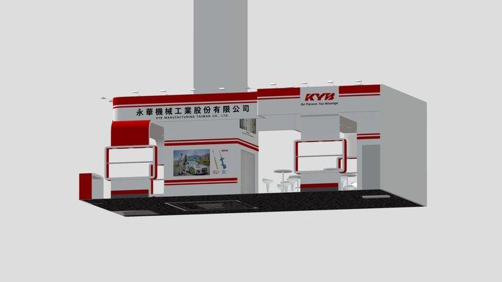 File VR 3D Model