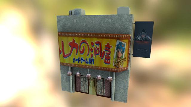 Bookstore 3D Model