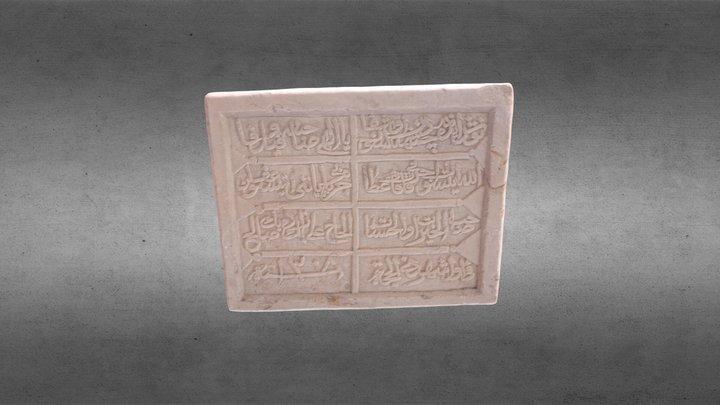 Inscription from Leylek mosque. 3D Model