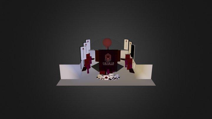 Core 3D Model