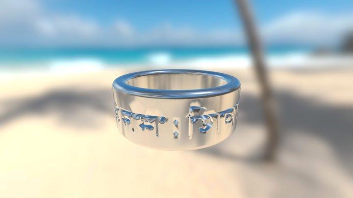 Luc's Ring 3D Model