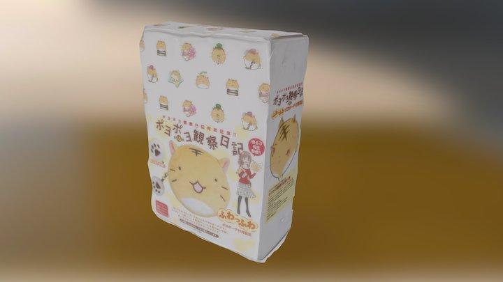 Poyobox, Poyo poyo kansatsu nikki box. 3D Model