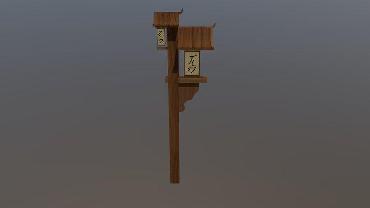 Kanji Signal 3D Model
