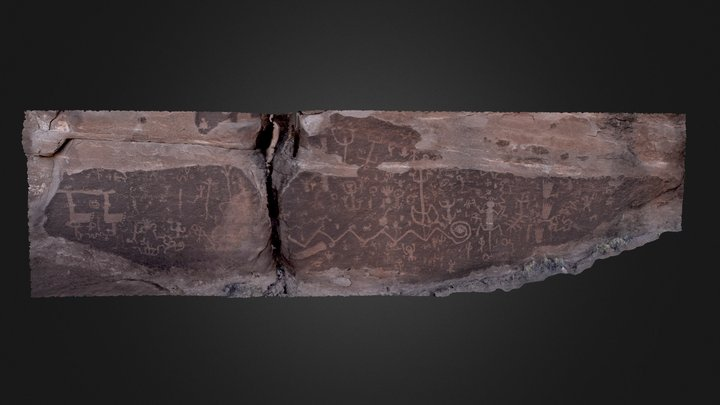 Petroglyph Panel near Holbrook