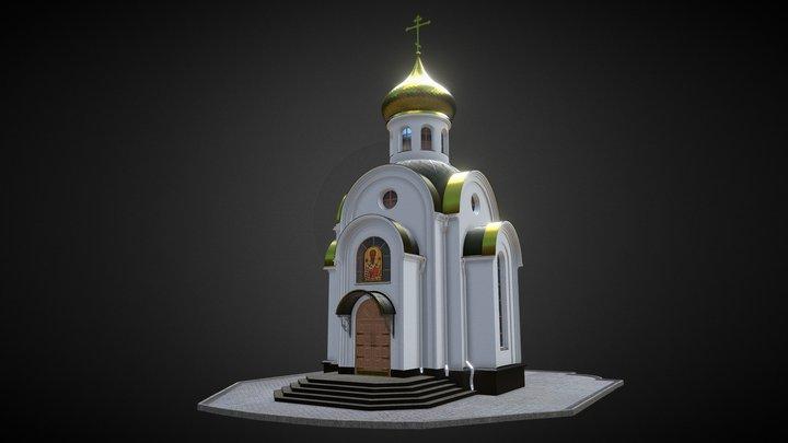 St. Nikolay Church 3D Model