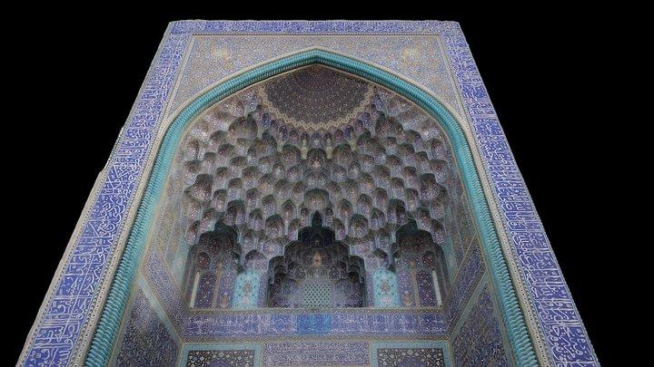Shah Mosque (Isfahan) 3D Model