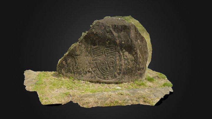 St Vincent Petroglyph