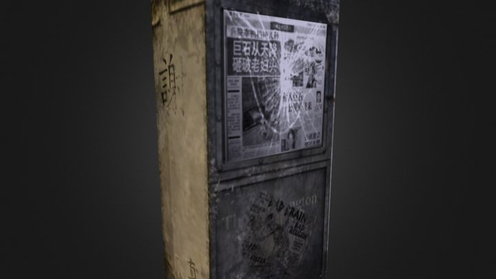 Newspaperbooth 3D Model