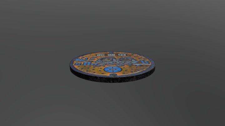 Manhole Cover 3 3D Model