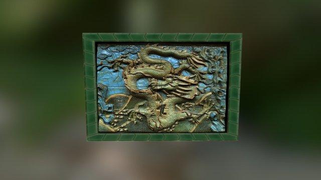 Dragon sculpture/screen/wall 3D Model