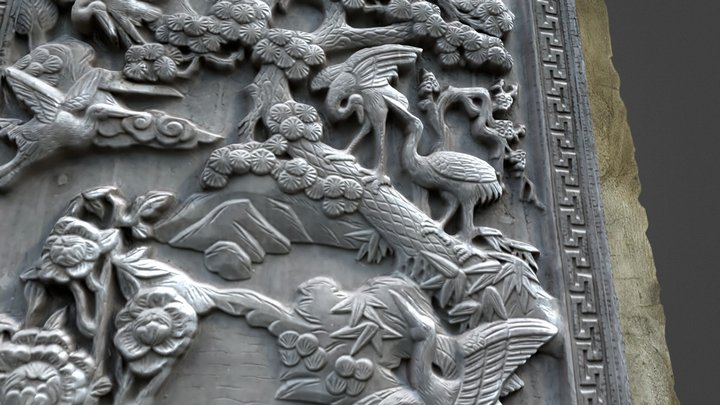 Traditional_carvings_on_Chinese_city_walls 3D Model