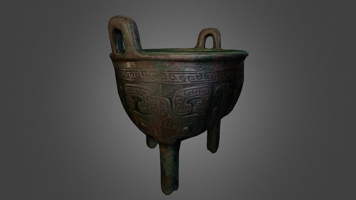 Shang Bronze Ding Tripod 3D Model