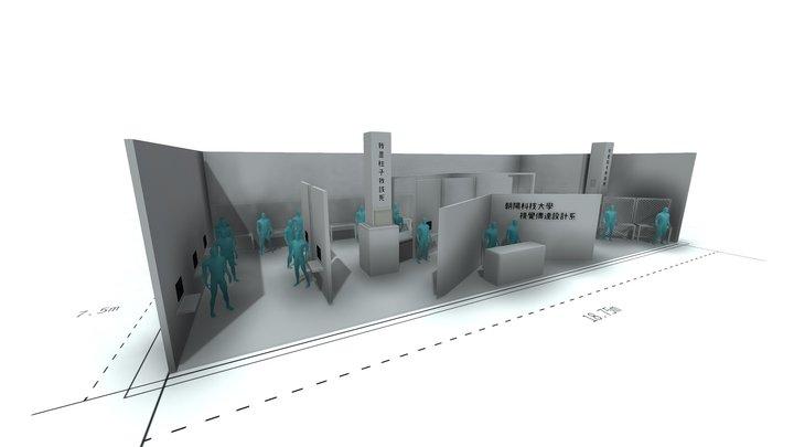 EEXIBV00_3 3D Model