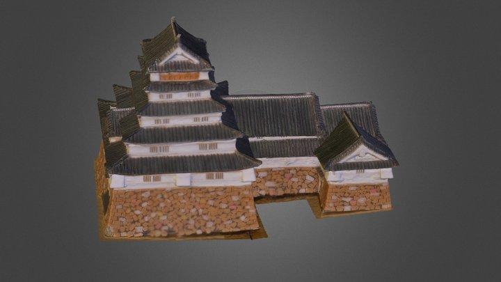 佐賀城天守閣 3D Model