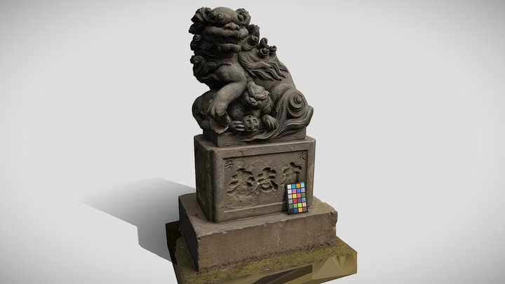 Komainu , Shibuya Hikawa Shrine 3D Model