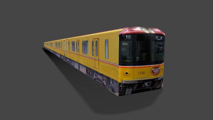 Japan Train Tokyo Metro Ginza Line  (low poly) 3D Model
