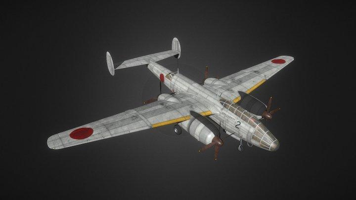 Kogiken Plan II Prototype 3D Model