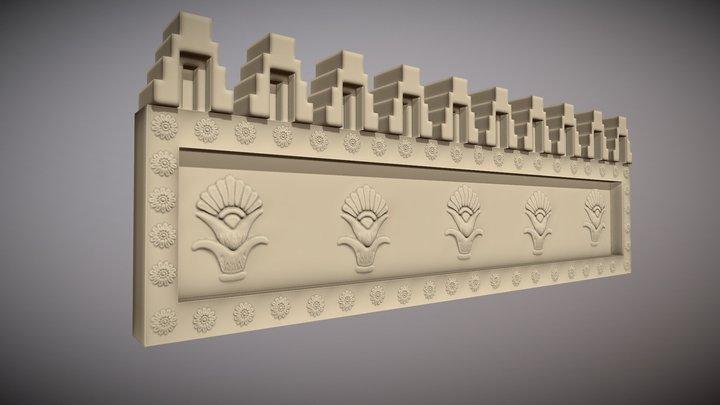 The wall (Persepolis) 3D Model