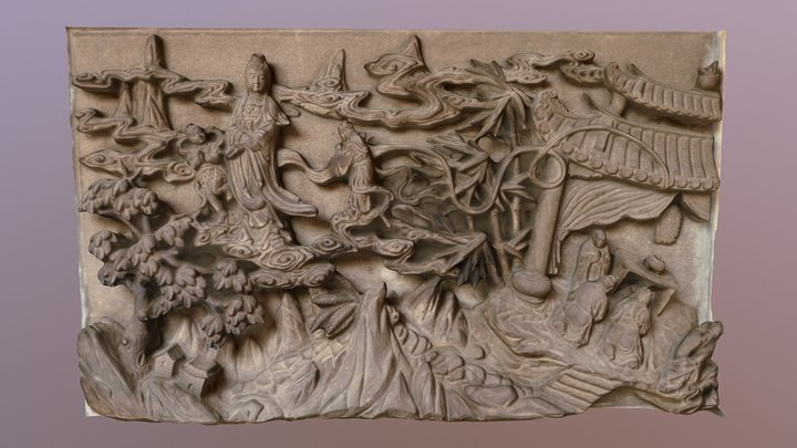 Chinese Stone Engraving 3D Model