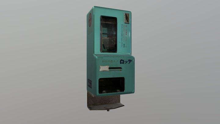 Lotte gum vending machine 3D Model