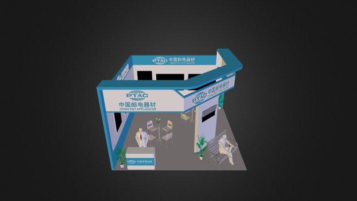 中国邮电器材 3D Model