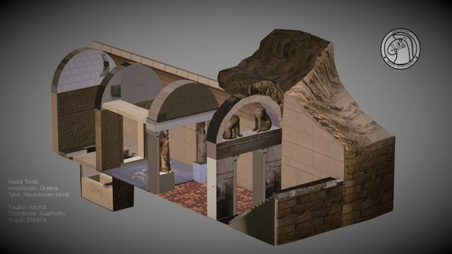 Amphipolis Tomb by Greektoys.org (new update #3) 3D Model