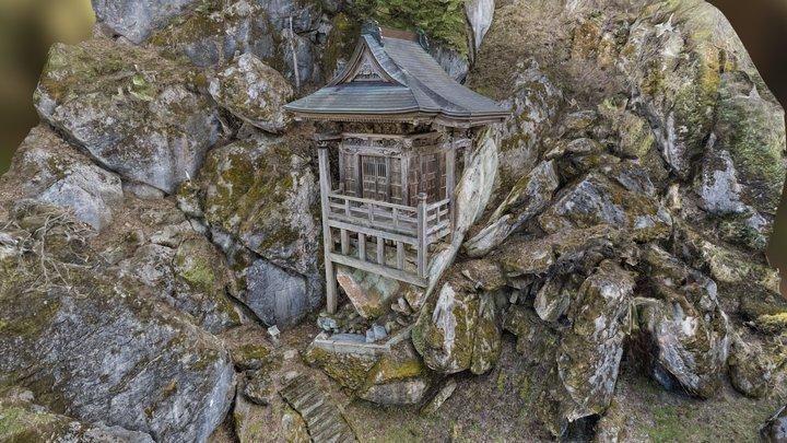 Isozaki shrine(japan) 3D Model
