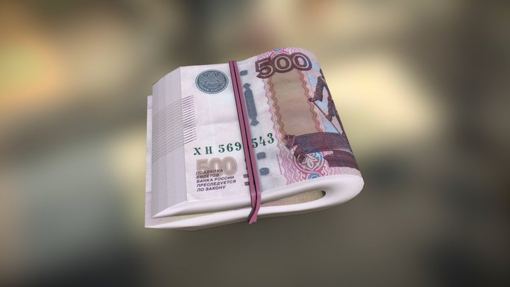 Bundle Of Rubles 500 3D Model
