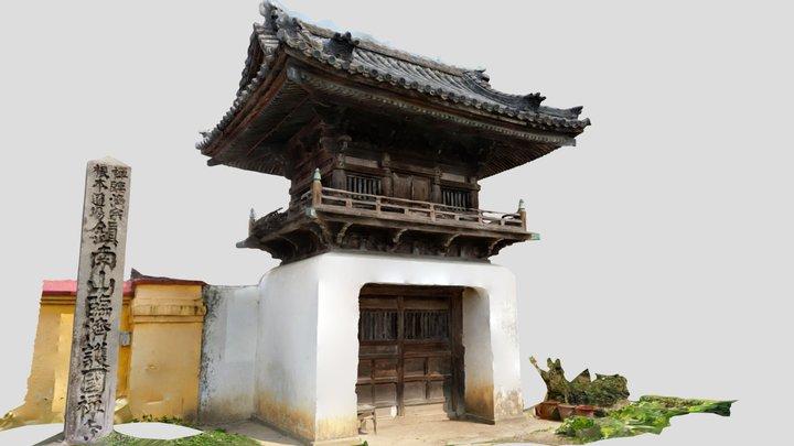 臨濟護國禪寺 山門 3D Model