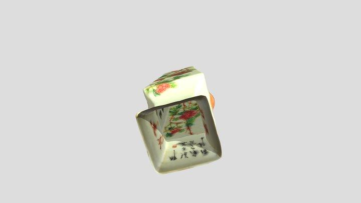Белая ваза 3D Model