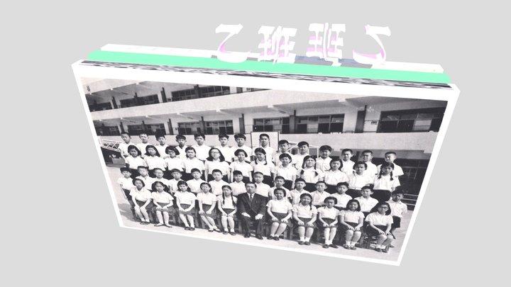 108-11-12-【北師附小26屆】【60年乙班 1971】2019 3D Model